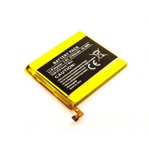 Akku passend für ZTE Axon 7 Mini, Li-Polymer, 3,8V, 2705mAh, 10,3Wh, built-in, ohne Werkzeug