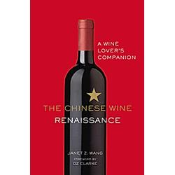 The Chinese Wine Renaissance
