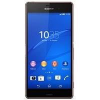 Sony Xperia Z3 kupfer