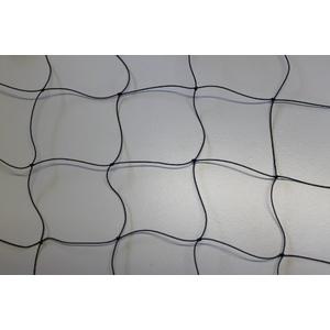 Teichnetz Teichschutznetz Vogelschutznetz Laubnetz schwarz Masche 8 cm Stärke: 1,2 mm Breite: 2,00 m Meterware