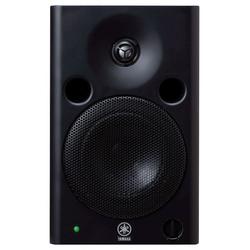 Yamaha MSP 5 Studio Monitor
