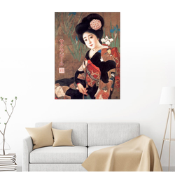 Posterlounge Wandbild, Sakura Bier 70 cm x 90 cm