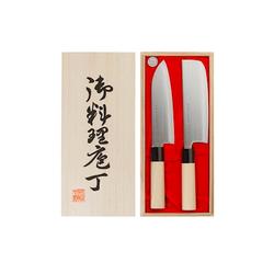 Satake Houcho Messerset 2 Teile Santoku und Gemüsemesser in Balsabox
