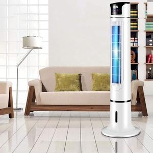 Daxiong Kalter Turmventilator einzelner kalter blattloser Ventilator leiser Bodenventilator Ferngesteuerter Turmventilator Wasserkühlventilator