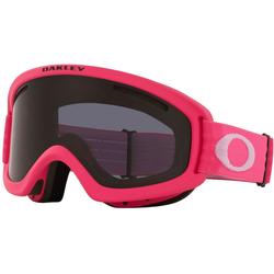 Oakley Skibrille O-Frame 2.0 Pro