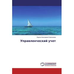 Kyrillisch als Buch von
