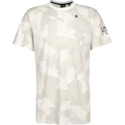 G-Star RAW T-Shirt Tape Camo AOP XL