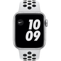 Nike GPS 40 mm Aluminiumgehäuse silber, Nike Sportarmband pure platinum/schwarz