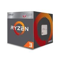 Bild von AMD Ryzen 3 2200G 4 x 3.5GHz Quad Core Prozessor (CPU) Boxed Sockel: AM4 65W