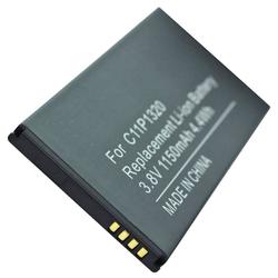 Akku passend für Asus ZenFone 4, PadFone Mini 4.0, Li-Ion, 3,8V, 1150mAh