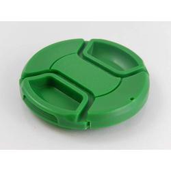 vhbw Kunststoff Objektivdeckel grün 58mm passend für Kamera Objektiv Canon MP-E 65 mm 2.8 (Lupenobjektiv)
