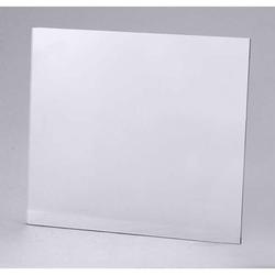 Kaminofen Ersatz - Sichtscheibe 21,5 x 27 cm