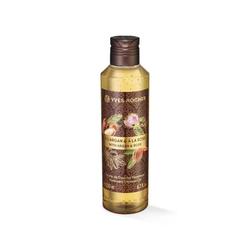 Yves Rocher Duschöl - Duschöl Hammam Arganöl-Rosenwasser