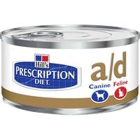 Hill's Prescription Diet Canine & Feline a/d 24 x 156 g