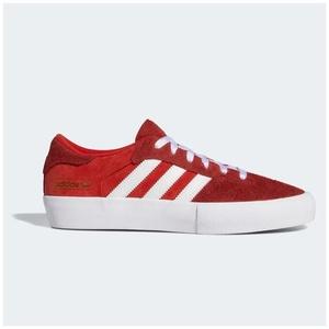 Schuhe ADIDAS - Matchbreak Super St Brick/Ftwr White/Gold Met. (ST BRICK-FTWR WHT-GO) Größe: 44