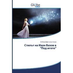 Bulgarisch als Buch von