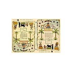 Der Ägyptische Struwwelpeter / The Egyptian Struwwelpeter. Anonym  - Buch