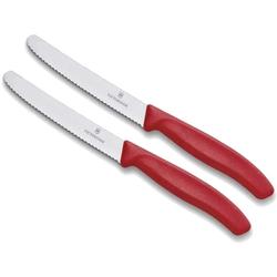 Victorinox Tafelmesser Brotzeitmesser 2er Tomatenmesser Messer Welle rot (2 Stück)