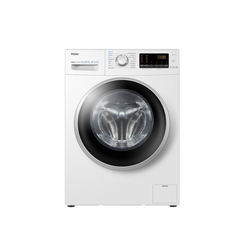 Haier Waschmaschine HW80-B1439, A+++ -40%