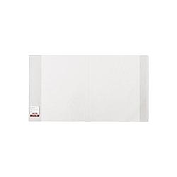 Brunnen Buchschoner Buchgr 200mm x 520mm