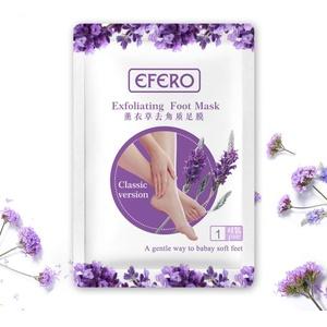 Greatlizard Lavendel-Extrakt Peeling Fußmaske,Feuchtigkeitsspendende erweichende Fußmaske Fußpflege Make up