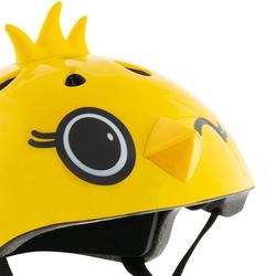 HUDORA 84165 - Fahrrad-Helm Kinderhelm Kiki Gr. M 51-53cm gelb mit 3D-Effekt