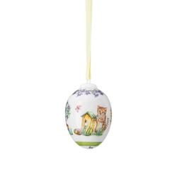 Hutschenreuter Porzellan-Ei Das Ei 2020