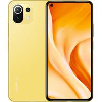 8 GB RAM 128 GB citrus yellow