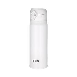 THERMOS Trinkflasche weiß