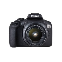 canon-eos-2000d-ef-s-18-55-is-ii