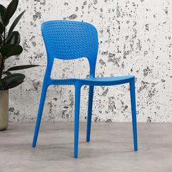 Nino Gartenstuhl Modern Blau