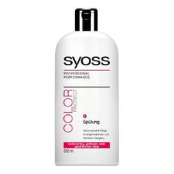 Syoss Spülung Color Protect, 500 ml