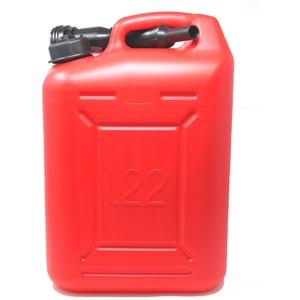 bootsshop in Bad Ischl Treibstofftank Benzinkanister 22 Liter 43602