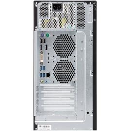 Fujitsu ESPRIMO P558 E85+ (VFY:P0558PP140DE)