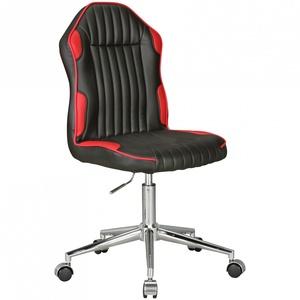 Schreibtischstühle Ergonomisch kinder schreibtischstühle preisvergleich billiger de
