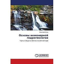 Osnovy inzhenernoj gidrogeologii. Vyacheslav Egupov  - Buch