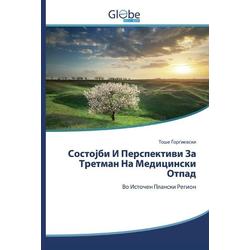 Serbisch als Buch von