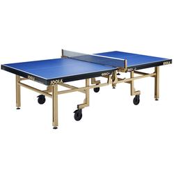 """Joola Wettkampf-Tischtennisplatte """"GSC 25"""" (ITTF),blau,"""