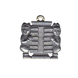 Adelia´s Amulett, Amulett Anhänger Das doppelte Kun - Trigramm