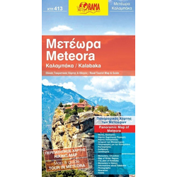 Kalabaka / Meteora
