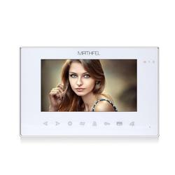 2 Draht 7 Zoll Monitor Touchscreen weiss Erweiterung