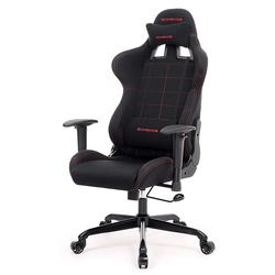 Fotel gamingowy Lenis czarny z czerwonymi obszyciami