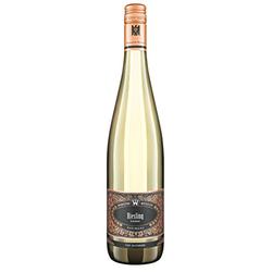 Wegeler Riesling Rheingau Weißwein Trocken VDP Gutswein 750ml