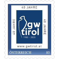 40-Jahre GW Tirol, Briefmarke