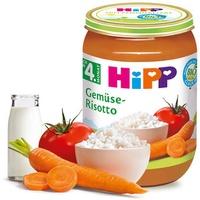 HiPP Bio Gemüse-Risotto 190 g