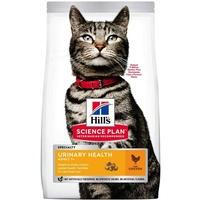 Hill's Science Plan Adult Urinary Health Sterilised Cat Katzen-Trockenfutter 1,5 kg