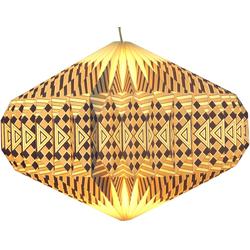 Guru-Shop Deckenleuchten Origami Design Papier Lampenschirm - Modell Ufo..