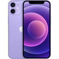 64 GB violett