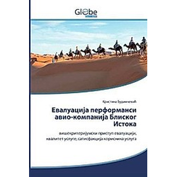 Serbisch - Buch