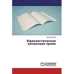 Idealisticheskaya koncepciya prava